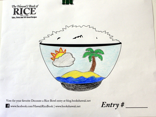 Rice Bowl Artwork