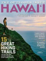 HAWAII Magazine May/June 2014 issue