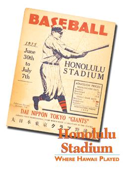 Honolulu Stadium: Where Hawaii Played - program