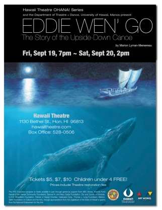 Eddie Wen' Go at The Hawaii Theatre